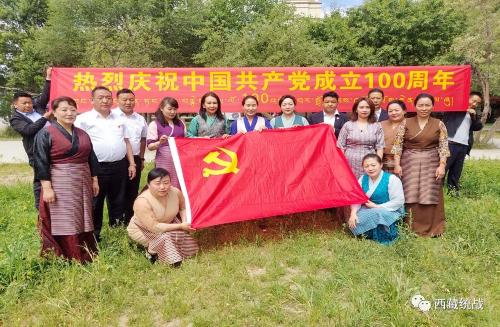 西藏舒心实业有限公司开展系列活动庆祝党的百年华诞
