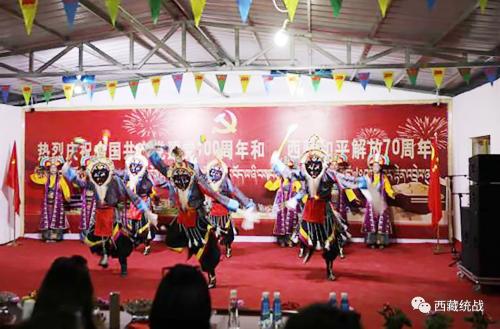 歌颂辉煌一百年 昂首奋进新时代——西藏金塔集团开展庆祝建党100周年暨西藏和平解放70周年文艺汇演