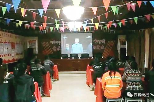 百年初心 历久弥坚——西藏金塔集团第二支部开展建党100周年系列主题党日活动