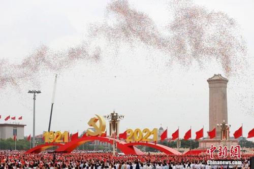 """海外华侨华人:百年中共带领中国取得巨大成就 """"侨""""有荣焉"""