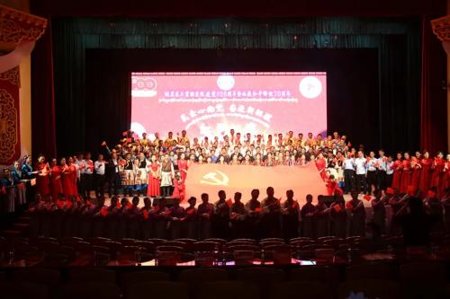 城关区工商联组织开展民营企业文艺汇演活动