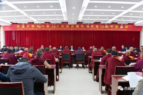 """旦科在全区宗教界学习贯彻习近平总书记""""七一""""重要讲话和在西藏考察工作时重要讲话精神座谈会上强调:坚定不移听党话 矢志不渝跟党走做中国共产党新的赶考路上的坚定同行者"""