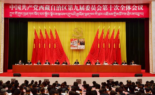 自治区党委九届十次全会在拉萨举行 吴英杰讲话