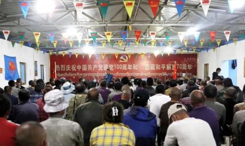 西藏金塔集团在珠峰佳苑四期项目点开展安全教育专题培训活动