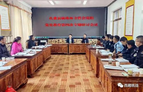 扎囊县委书记唐勇深入各寺管会开展调研指导工作