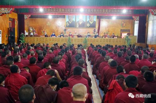 扎什伦布寺管委会组织召开学习贯彻习近平总书记在西藏视察时的重要讲话精神宣讲大会