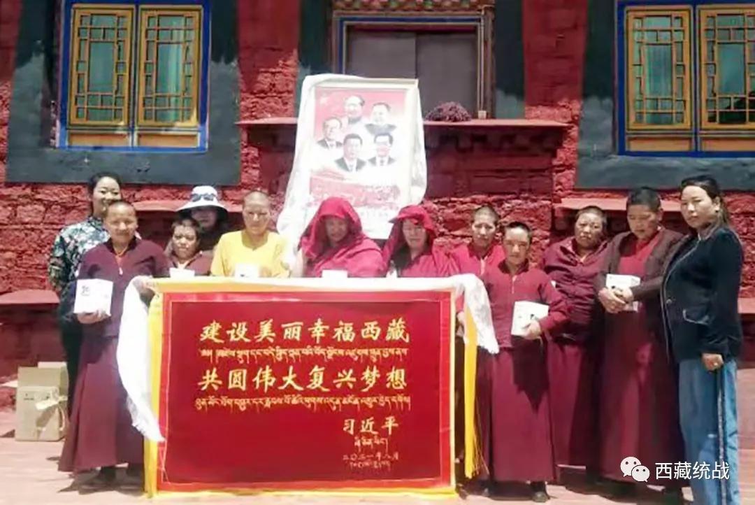 林周县宗教领域热烈庆祝西藏和平解放70周年