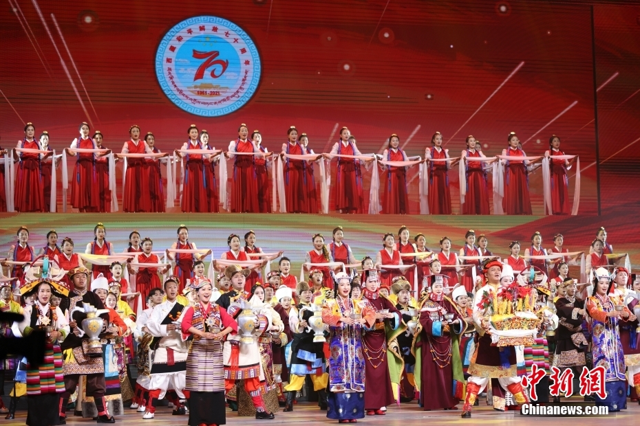 庆祝西藏和平解放70周年文艺演出《西藏儿女心向党》在拉萨精彩上演