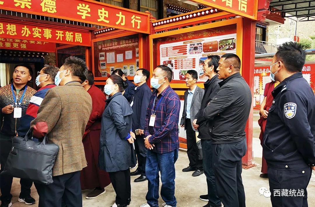 自治区人大民宗外侨委调研组赴敏珠林寺管委会检查指导工作