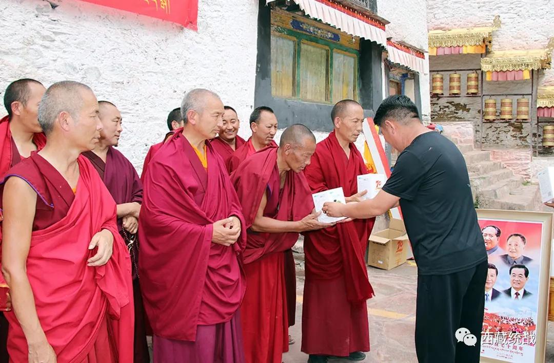 朗县宗教领域开展庆祝西藏和平解放70周年纪念品发放仪式