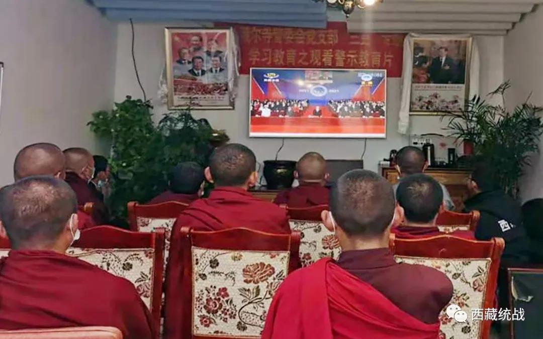 日喀则市宗教界人士收听收看西藏和平解放70周年庆祝大会实况