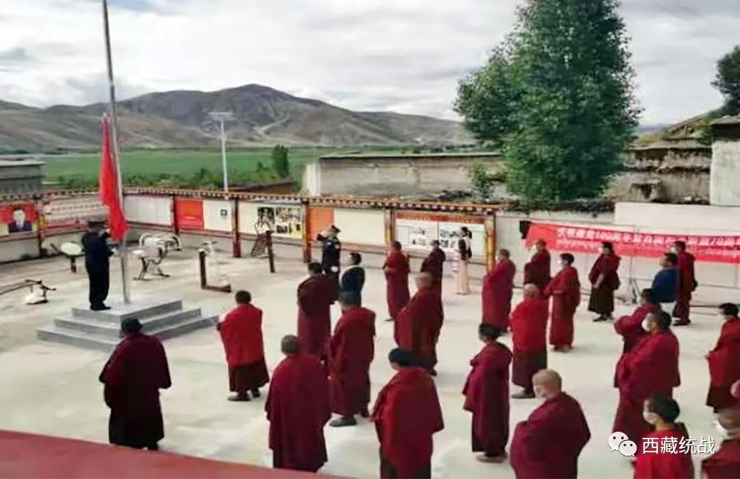 谢通门县宗教领域开展热烈庆祝西藏和平解放70周年系列活动