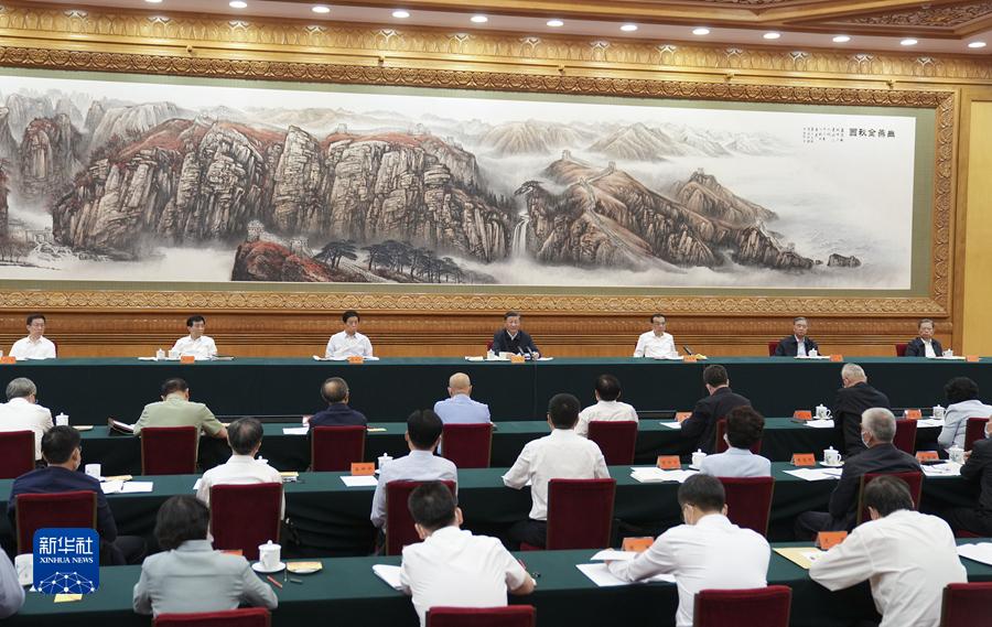 习近平: 以铸牢中华民族共同体意识为主线 推动新时代党的民族工作高质量发展