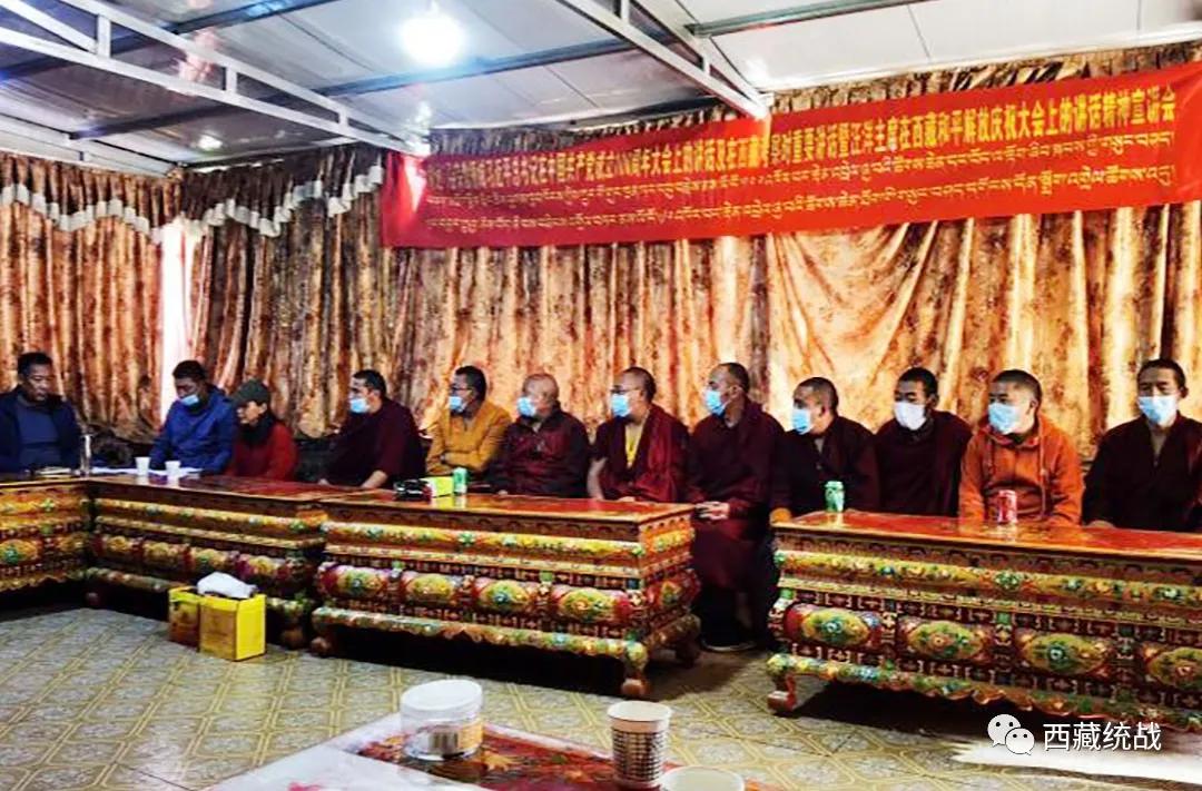 谢通门县宗教领域多措并举扎实开展习近平总书记系列重要讲话精神学习活动