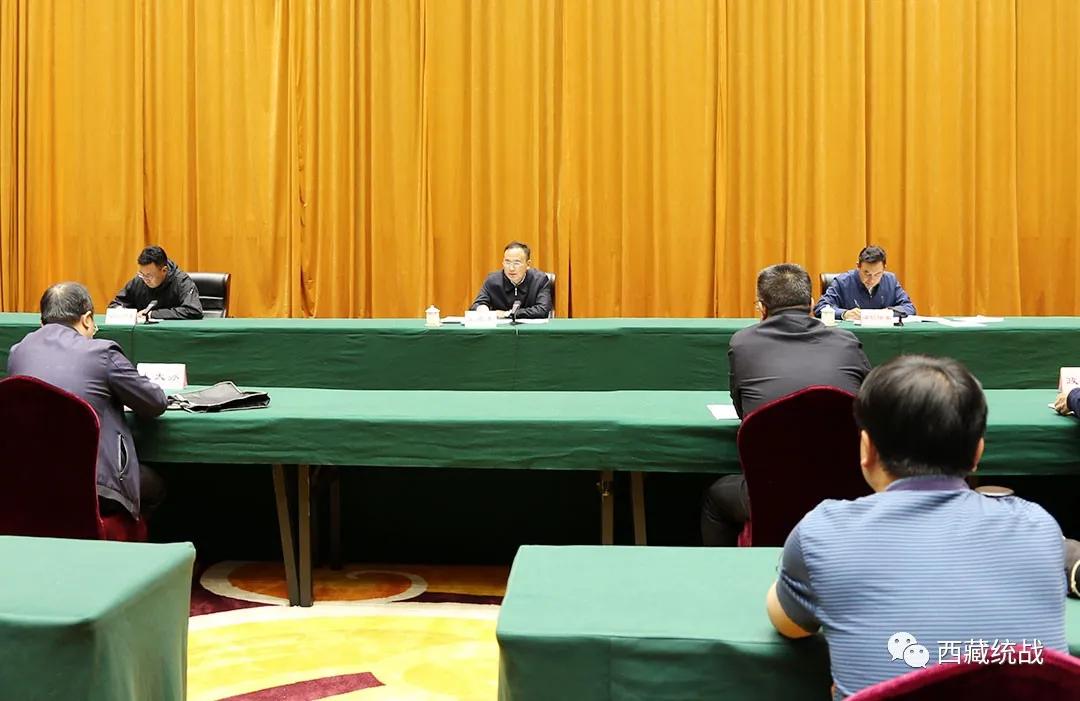 昌都市委召开宗教工作专题会议