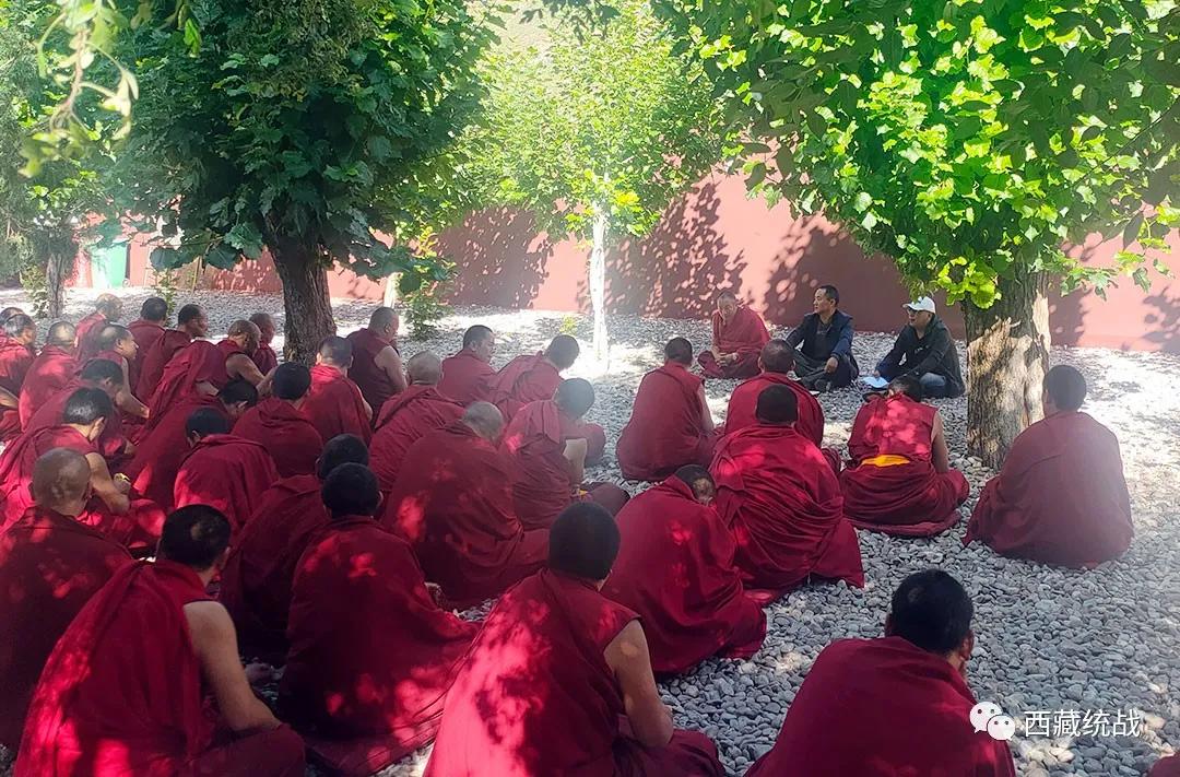卡若区宗教领域传达学习中央民族工作会议精神