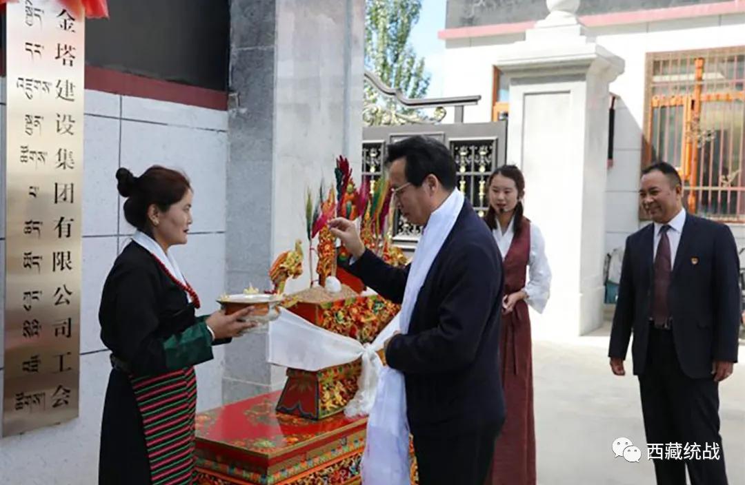 全国工商联副主席谢经荣带队的调研考察团莅临西藏金塔建设集团有限公司参观调研考察