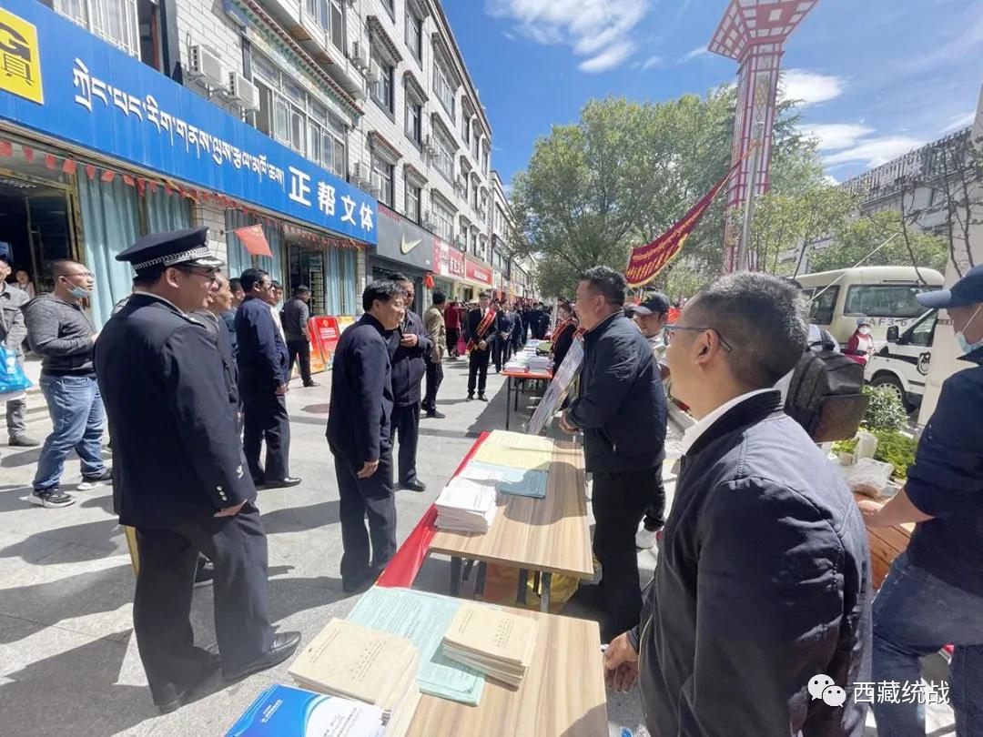 """拉萨市委统战部联合市平安办开展""""9·16平安西藏宣传日""""活动"""