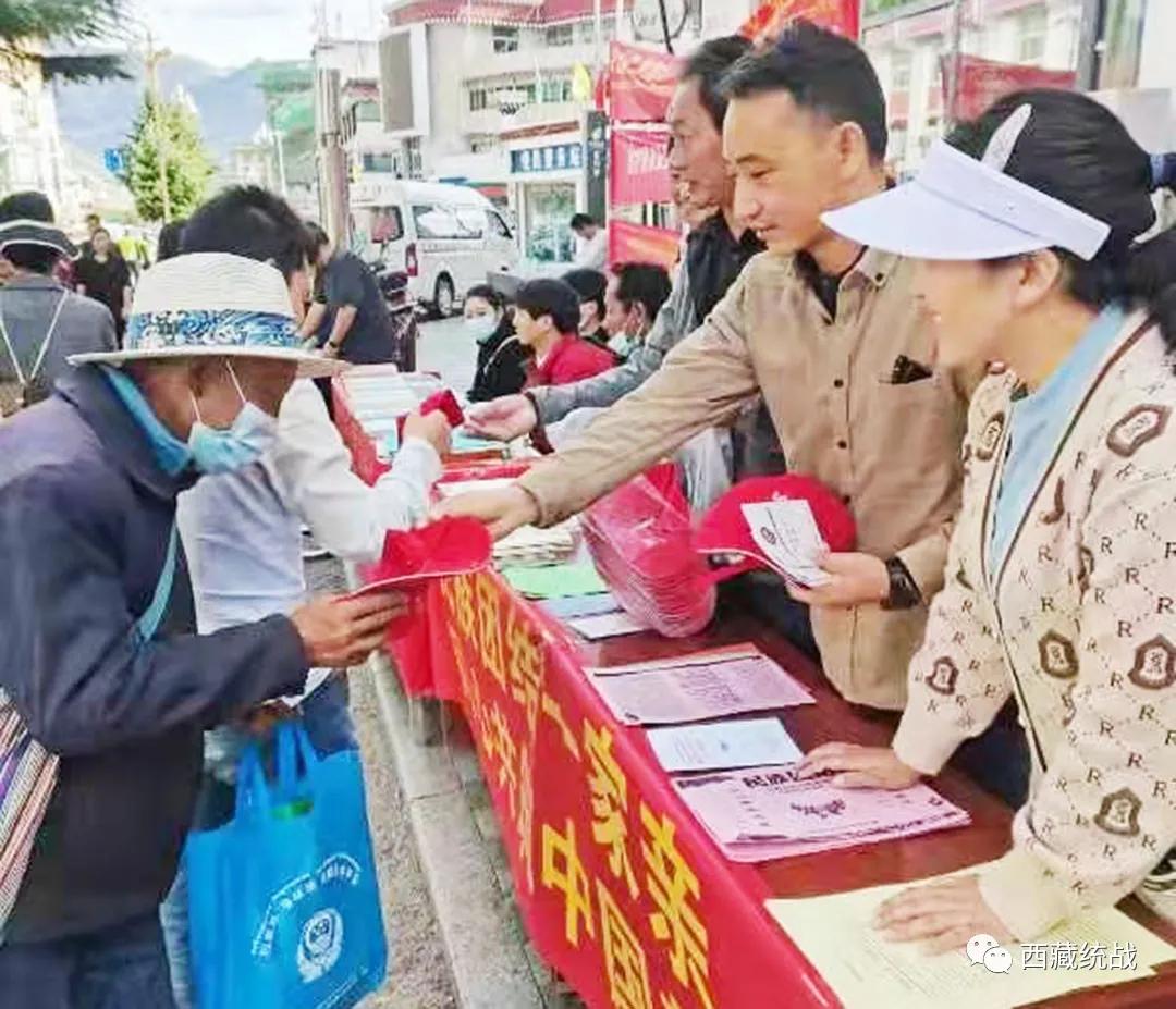 山南市委统战部:民族团结一家亲 同心共筑中国梦