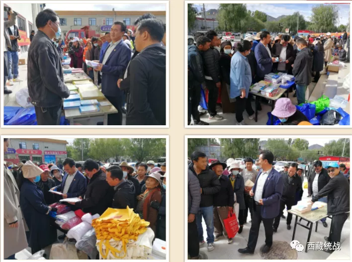 """曲水县开展""""9月17日民族团结进步节""""上街宣传活动"""