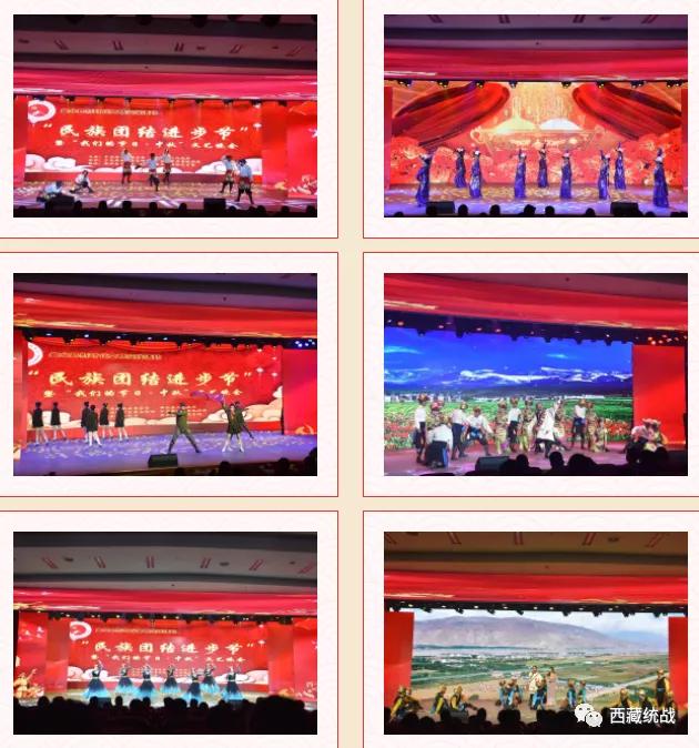 """曲水县举办""""民族团结进步节""""暨""""我们的节日 中秋""""文艺晚会"""