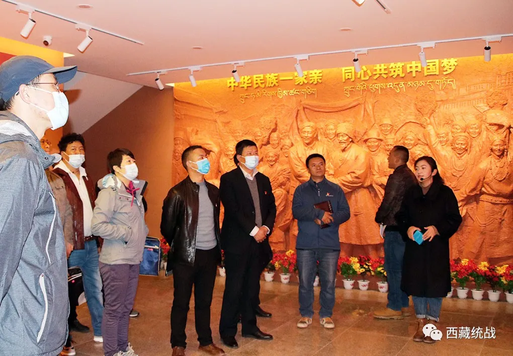 纪念馆里回顾西藏历史 座谈会上畅聊民族团结