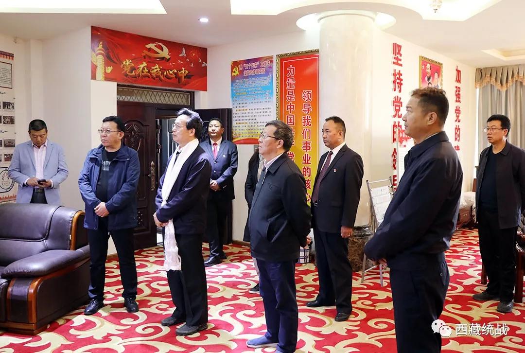 全国工商联副主席谢经荣带队的调研组赴日喀则市考察调研
