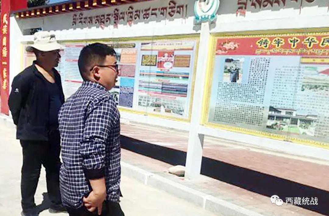 札达县开展民族团结进步检查指导工作