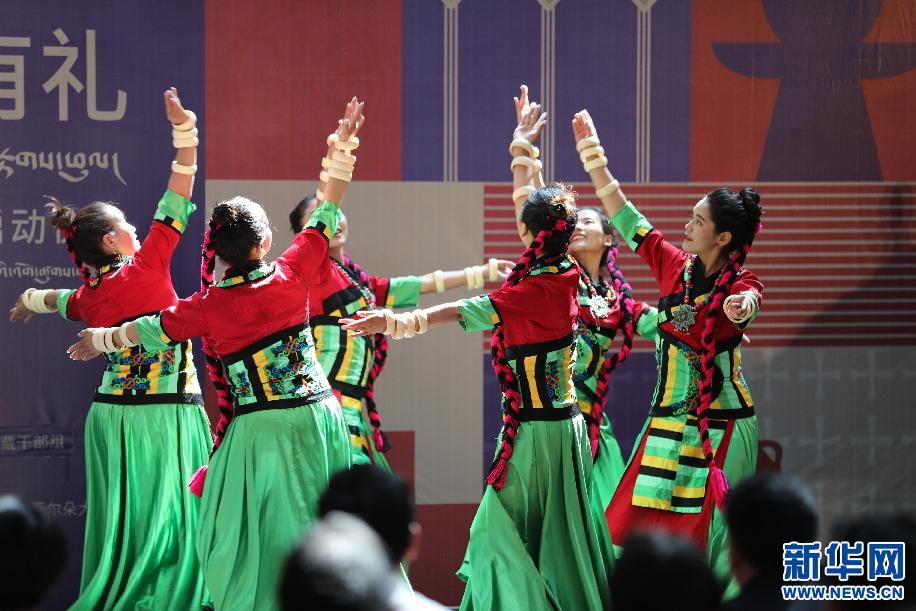 """西藏日喀则:首届""""桑珠孜有礼""""大赛启动"""