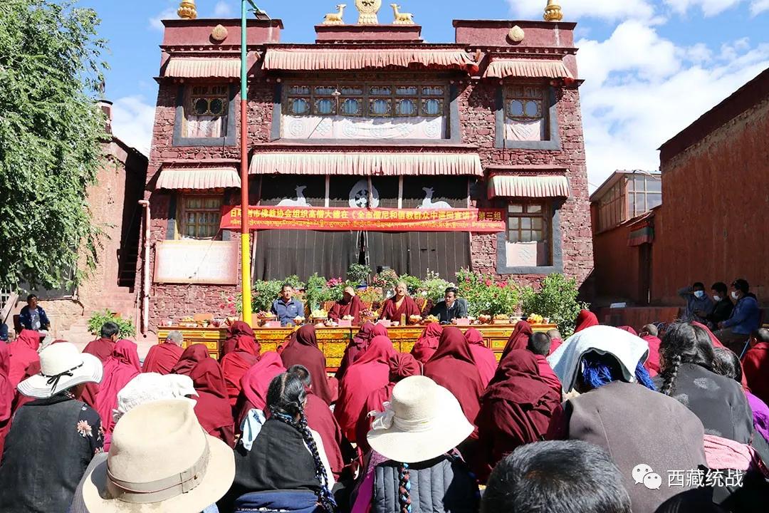 日喀则市组织寺庙高僧大德深入开展巡回宣讲活动
