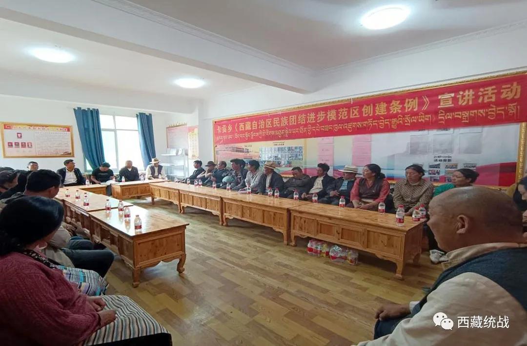 察雅县扎实推进民族团结进步创建工作