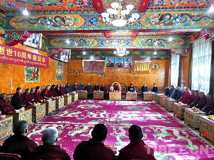 纪念喇嘛次仁座谈会在扎什伦布寺召开