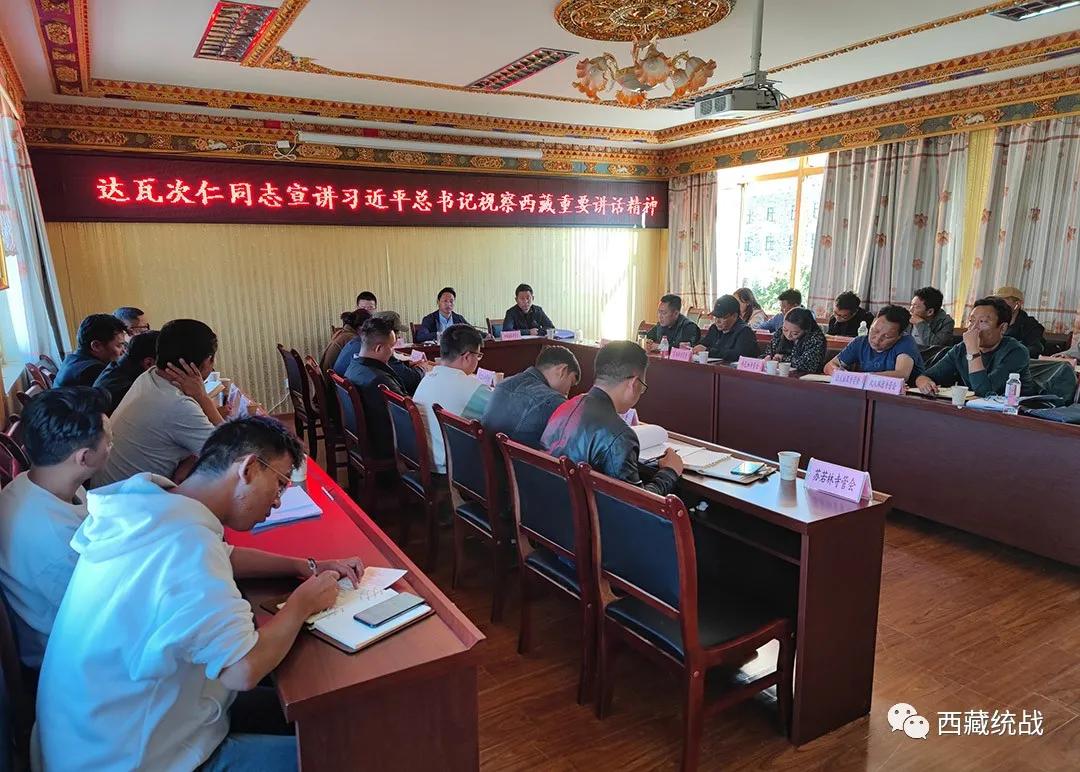 贡嘎县委常委 统战部部长达瓦次仁开展习近平总书记在西藏视察时重要讲话精神示范宣讲