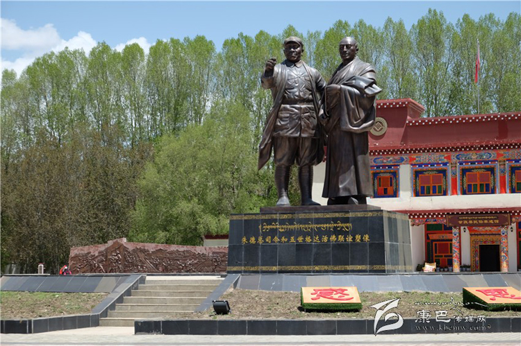一部藏汉各民族团结史